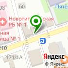 Местоположение компании Beauty-Shop