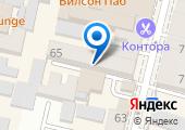 Центр по сертификации и санитарии на карте