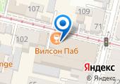 Прокуратура Краснодарского края на карте