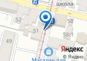Магазин печатной продукции и канцтоваров на карте