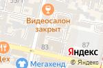 Схема проезда до компании Банкомат в Краснодаре