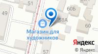 Компания Сантал на карте