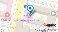 Компания Администрация г. Краснодара на карте