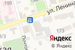 Схема проезда до компании Берёзка в Новотитаровской