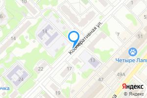 Сдается однокомнатная квартира в Орехово-Зуево ул Кооперативная