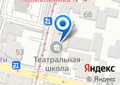 Артанде на карте