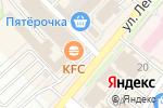 Схема проезда до компании KFC в Орехово-Зуево