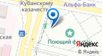 Компания НУНАТАК на карте