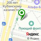 Местоположение компании Роспаспорт