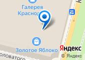 Дом Картин на карте