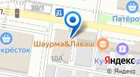 Компания КЗМС-АВРОРА на карте
