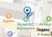 Дом творчества В.С. Высоцкого на карте