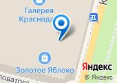 Шахерезада Иванна на карте