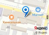 Краснодарская краевая пожарно-техническая выставка на карте