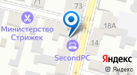 Компания Second Laptop на карте