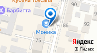 Компания Dr.Apple на карте