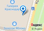 Банкомат, Тинькофф Банк на карте