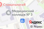 Схема проезда до компании Tango в Орехово-Зуево