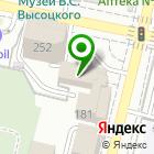 Местоположение компании Департамент жилищно-коммунального хозяйства Краснодарского края