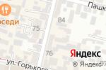 Схема проезда до компании Rich Style в Краснодаре