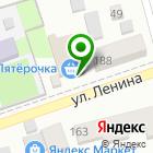 Местоположение компании R23avto.ru