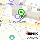 Местоположение компании Академия стандартизации, метрологии и сертификации