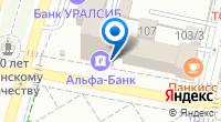 Компания Вигор на карте
