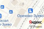 Схема проезда до компании Mega-Skupka в Орехово-Зуево