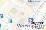 Схема проезда до компании Общепит №1 в Орехово-Зуево