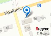 Кебаб хаус на карте