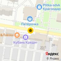 Световой день по адресу Россия, Краснодарский край, Краснодар, Кореновская улица, 29