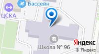 Компания РГУП на карте