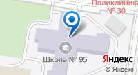 Компания Детская школа искусств №1 на карте