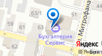 Компания СтройЭнергоМаш на карте