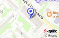 Схема проезда до компании МАГАЗИН КУЛЬТТОВАРЫ в Орехово-Зуево