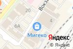 Схема проезда до компании Твой тур в Орехово-Зуево