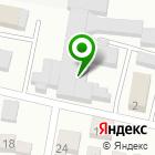 Местоположение компании Стартер-Сервис