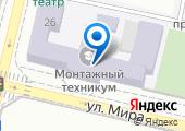 КММТ на карте