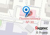 Окружной военный клинический госпиталь №2 на карте