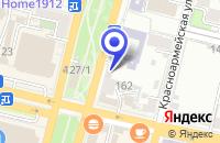 Схема проезда до компании АПТЕКА ЛЕОН в Краснодаре