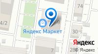 Компания Все для дома на карте