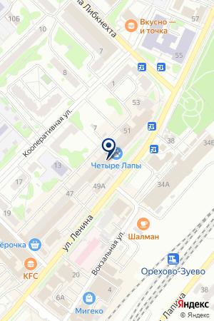 ПРОДОВОЛЬСТВЕННЫЙ МАГАЗИН САВВА на карте Орехово-Зуево