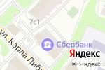 Схема проезда до компании Дирекция единого заказчика жилищно-коммунального хозяйства, МУП в Орехово-Зуево