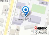 Краснодарское хореографическое училище на карте
