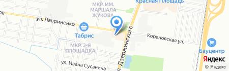 Фортуна на карте Краснодара