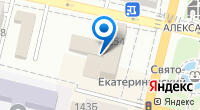 Компания Каникулы на карте