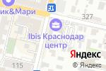 Схема проезда до компании SASHA в Краснодаре