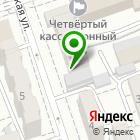 Местоположение компании Краснодарская автошкола