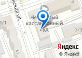 Краснодарский авиационно-спортивный клуб ДОСААФ России на карте