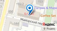 Компания Экотерм на карте